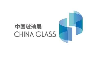 中国国际玻璃展新(100个项目设计费)