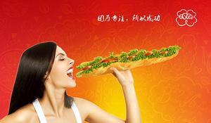 上海国际高端烘焙展览会