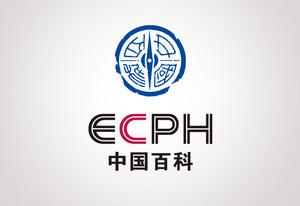 中国百科(设计费)