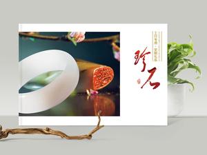 建行礼品手册(28P设计、印刷1000份)
