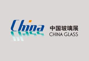 中国国际玻璃展(设计费)