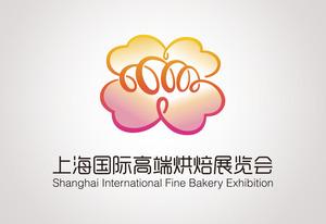 上海国际烘焙展(设计费)